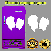 Магнитно-маркерная доска  на холодильник Влюбленная пара  в тубусе