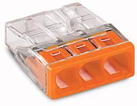 Клемма COMPACT PUSH WIRE®  Wago для распределительных коробок; 3-проводная