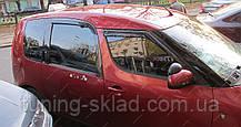 Вітровики вікон Шкода Румстер (дефлектори бокових вікон Skoda Roomster)