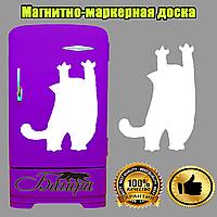 Магнитно-маркерная доска  на холодильник Кот Саймона  в тубусе