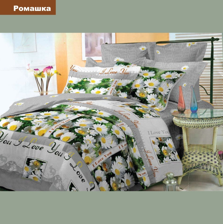 Постельное белье Вилюта ранфорс двухспальный Ромашка