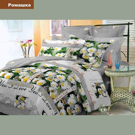 Постельное белье Вилюта ранфорс двухспальный Ромашка, фото 2