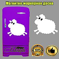 Магнитно-маркерная доска  на холодильник Баран летун  в тубусе