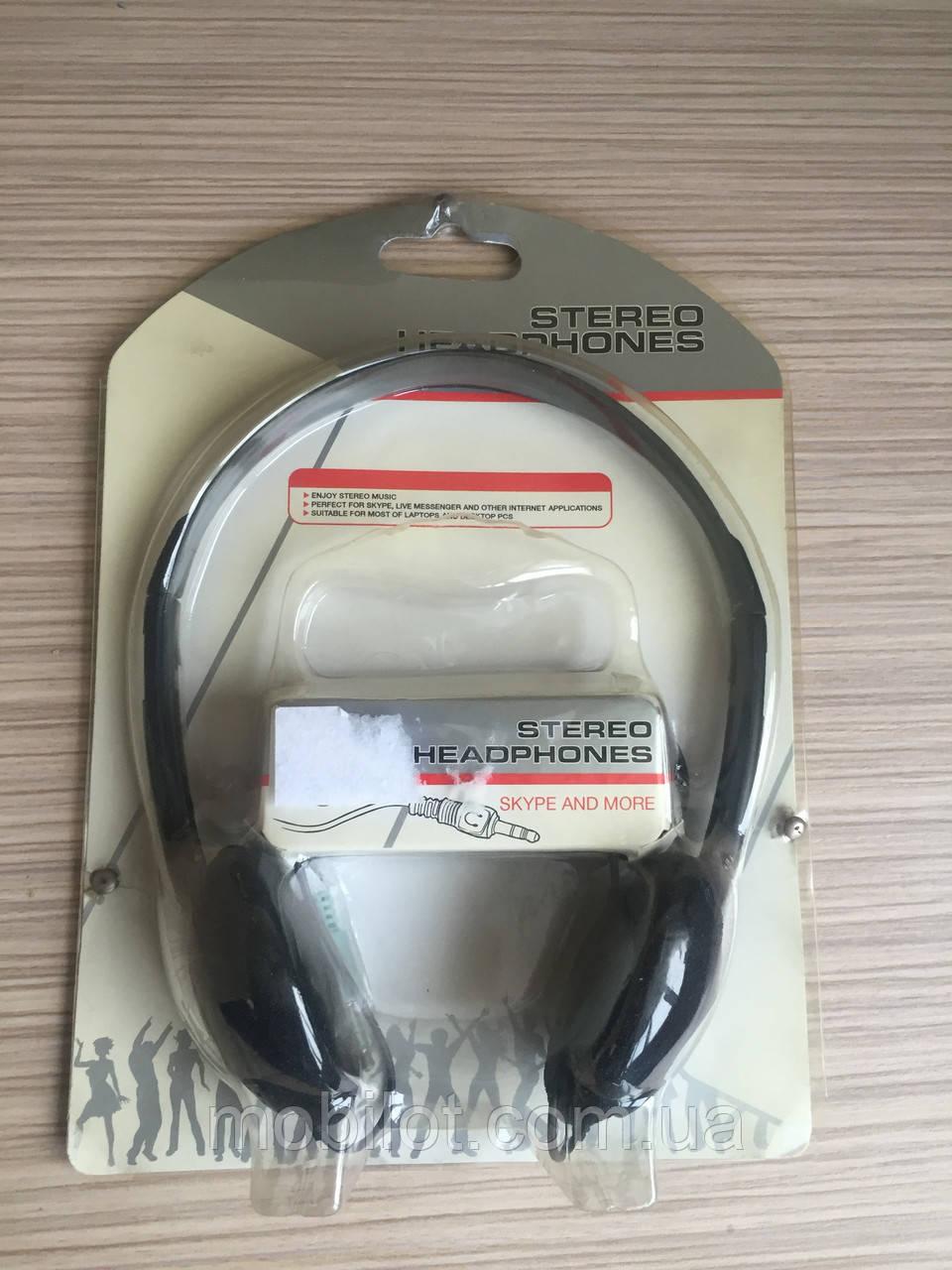 Наушники Gembird MHP-101 (AR-1353)