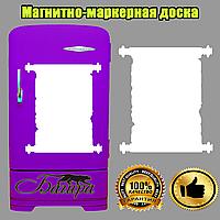 Магнитно-маркерная доска  на холодильник Папирус  в тубусе