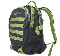 Рюкзак городской Travel Extreme Ranger 20
