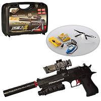 Пистолет HD 1A, водяные пули, очки, USBзарядное, на аккумуляторе, 40 см, в чемодане, игра в войнушку мальчишке
