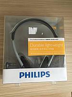 Наушники Philips SBCHL145 (AR-1352)