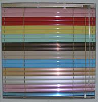 Жалюзи горизонтальные 25мм  цветные группа цветов №2