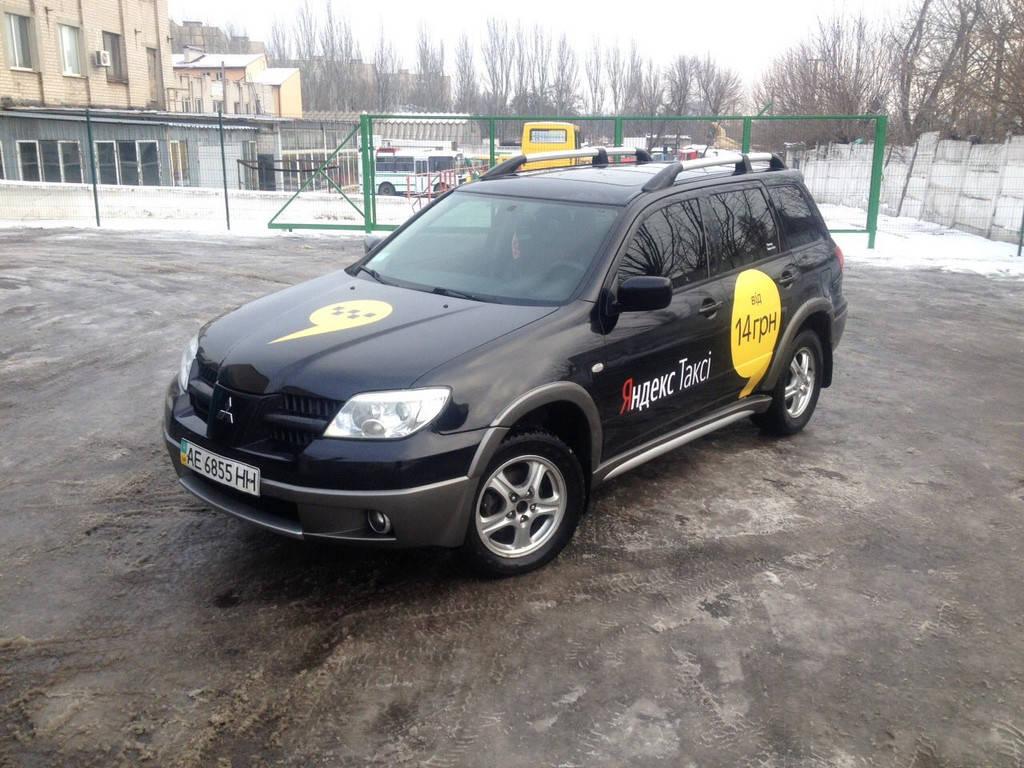 Yandex Такси