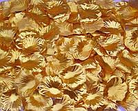 Лепестки роз искусственные золотые