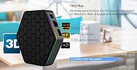 Смарт ТВ приставка Sunvell T95Z Plus 2/16 Гб руссифицированный пакет ПО оригинал Гарантия! с HDMI и AV входом
