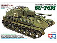 САУ Су-76М 1/35 TAMIYA 35348