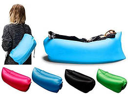 Легкий надувной лежак Lamzac, диван-гамак Ламзак