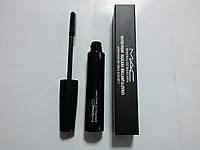 Тушь для ресниц MAC Mineralize Mascara Waterproof Mascara
