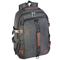 Молодёжный рюкзак RG55210