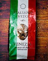 Зерновой кофе ITALIANO VERO Venezia 1кг