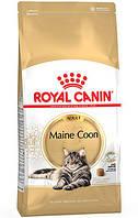 Royal Canin Maine Coon/Роял Канин для кошек породы Мейн-Кун старше 15 мес.
