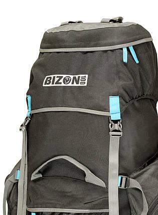Рюкзак экспедиционный Travel Extreme Bison 100, фото 2
