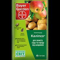 Инсектицид Калипсо® (2 мл) - против колорадского жука,тли