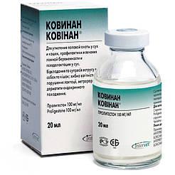 Ковинан – гормональное средство для угнетения половой охоты 20мл