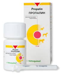 Пропалин (Vetoquinol) 30мл