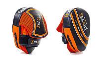 Лапа Изогнутая (2шт) Кожа ZEL ZB-6148 (крепление на липучке, р-р 25x19x9см, черно-оранжевая)