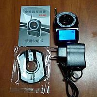 Детектор обнаружитель (скрытых камер и жучков)  CC-309