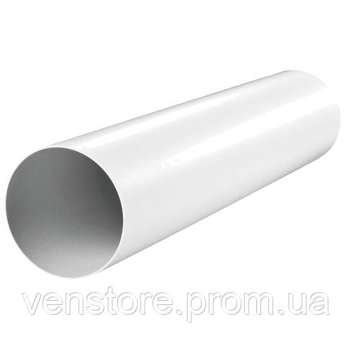 Канал пластиковый круглый D125 1.5м