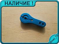 Серво тяга для Futaba Savox Xcore HL HSP(синяя)