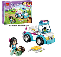 """Конструктор Bela """"Ветеринарная скорая помощь"""" 96 деталей  10534 (аналог LEGO Friends 41086)"""