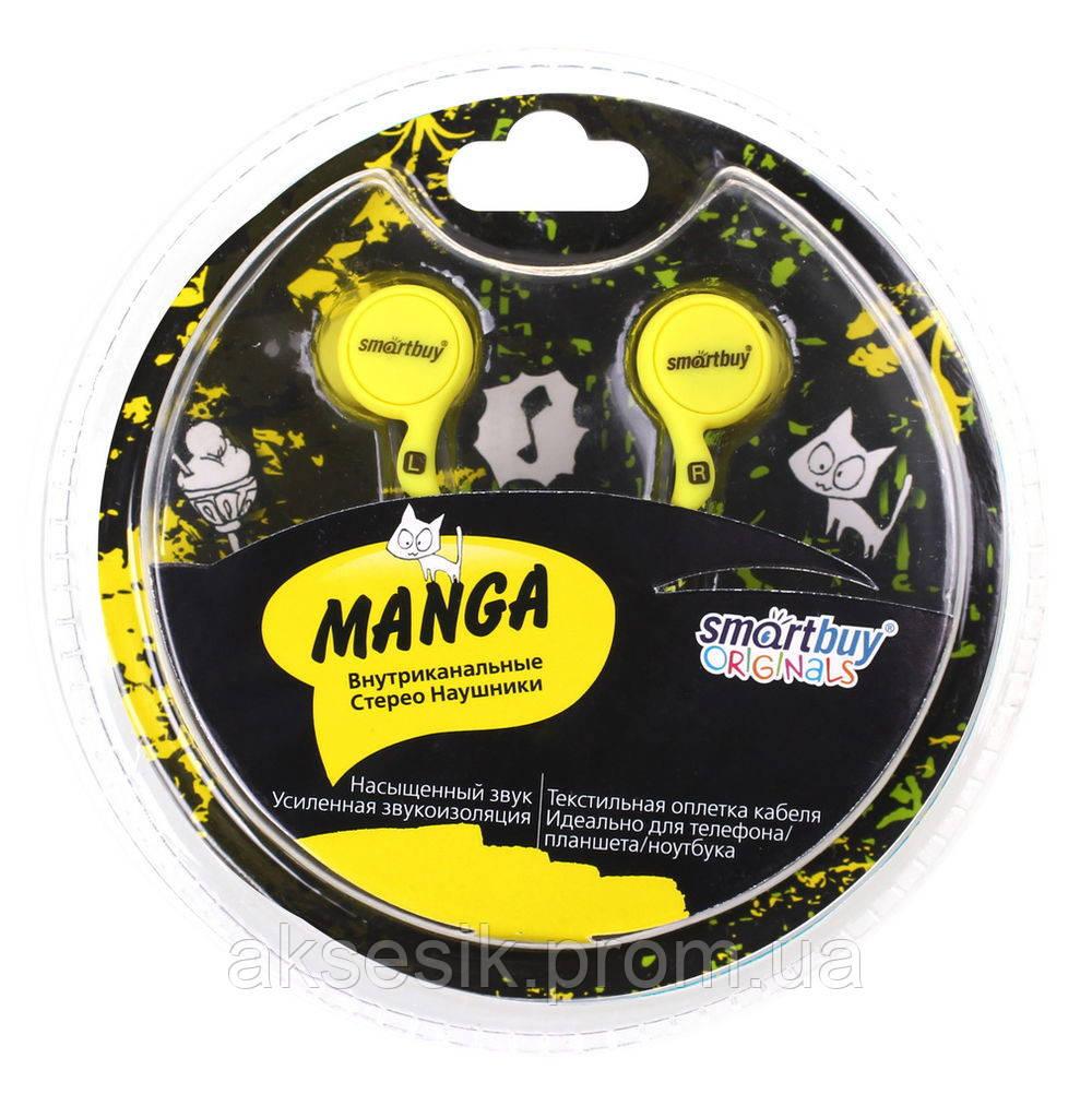 Наушники SmartBuy SBE-1050 MANGA  внутриканальные, цвет: жёлтый