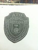 Шеврон АТО Донецк