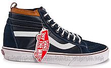 Кеды мужские  Vans Sk8 Hi (dark blue/white/brown) - 88z