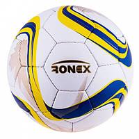 Мяч футбольный Ronex ZULU Blue/Yellow