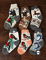 Детские шерстяные носки, носочки из натуральной шерсти, носки машинной вязки, фото 1