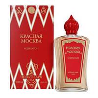 Красная Москва (Новая Зоря) одеколон для мужчин в футляре 100 мл.