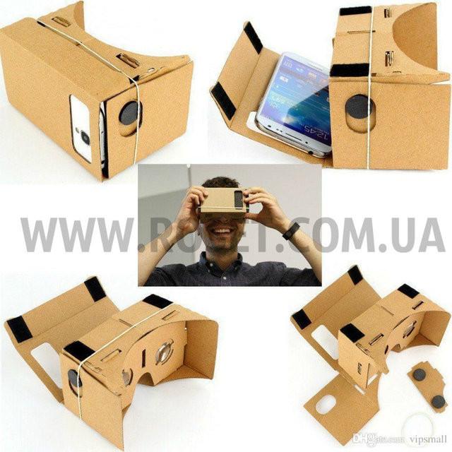 VR-очки из картона - Google Cardboard