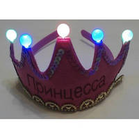 Корона принцессы светящаяся 3-и режима