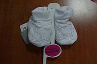 Белые пинетки для новорожденных