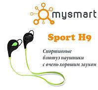 Беспроводные Bluetooth наушники Sport H9