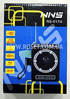 Радіоприймач мультимедійний - NNS NS-017U FM+MP3 (SD+USB)