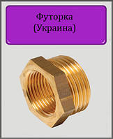 """Футорка 1""""х1/2"""" НВ латунная SD"""