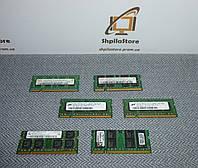 Оперативна пам'ять для ноутбука SoDIMM DDR2-667 1Gb PC5300