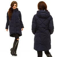 Куртка женская на холлофайбере зимняя P5396