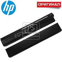 Аккумулятор батарея оригинал для ноутбука HP 3ICR19/66-2, 633733-151, 633733-1A1, 633733-321,