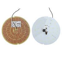 Светодиодный модуль LED 6 Вт (естественный, 1300 лм, d150 мм)
