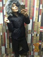 Модный черный  стеганный  зимний костюм. Мех на капюшоне Арт-9570/30