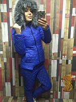 Модный  стеганный  зимний костюм. Мех на капюшоне, цвет электрик.  Арт-9570/30