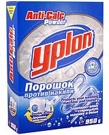 """""""Yplon"""" Средство от накипи в стиральных машинах 950 г"""